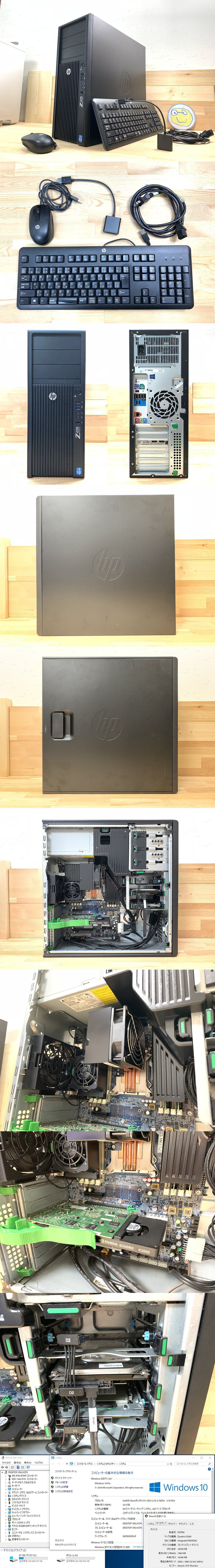 prompt decision ]HP Z420 Workstation E3F75EC#ABJ Xeon E5-1620v2 3 70